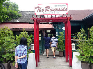 「The Riverside Restaurant & coffee」