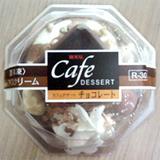 カフェデザートチョコレート1