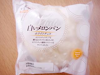 白いメロンパンホワイトチョコ