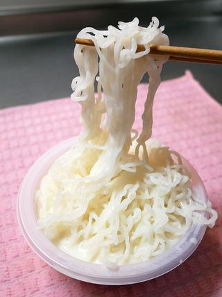 tofunoodle7