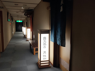 fujiya52