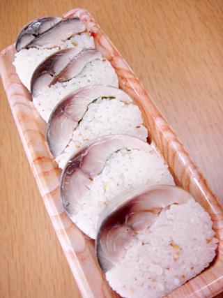 「鯖や」とろ鯖寿司