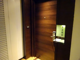 「ANANTARA SATHORN BANGKOK HOTEL」