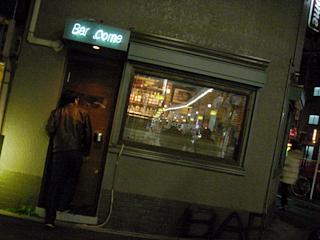 「Bar.come」外観