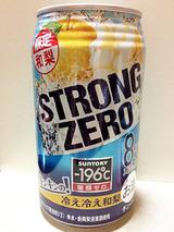 -196��STRONG ZERO<�䤨�䤨����>