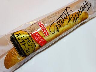 シナモンフレンチトースト