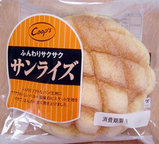 「サンライズ パン」の画像検索結果