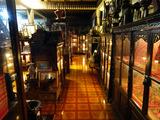 「Gold Textile Museum」