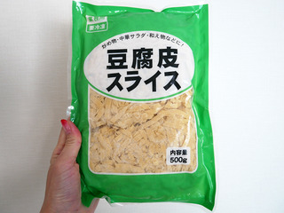 tofukawa1