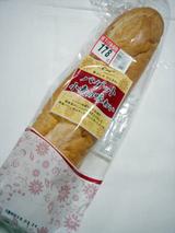 バゲット小麦の味わい