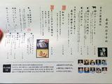 ushinokura73