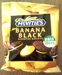 マクビティミニ バナナ1