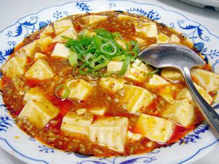 「楽友」麻婆豆腐