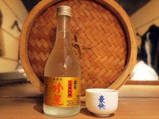 kyotobatake27