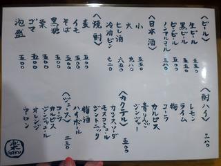 sushigaku21