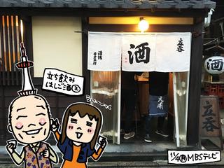 pr_kyoto