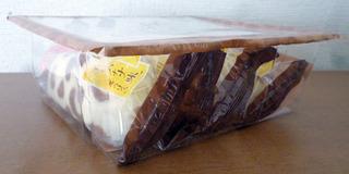東京ばな奈ツリーチョコバナナ味