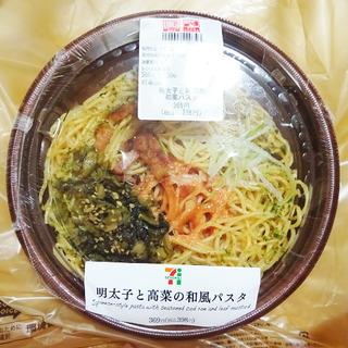 明太子と高菜のパスタ