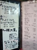 「明ごころ本店洋食店」