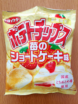 ポテトチップス<苺のショートケーキ味>