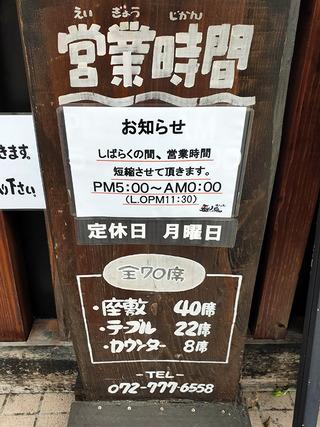 itami4_15