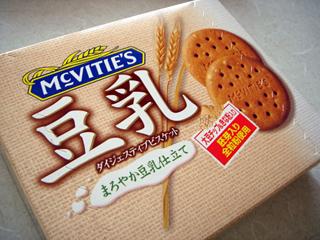 マクビティ豆乳1