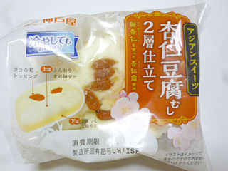 杏仁豆腐むし2層仕立て
