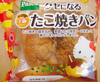 【大阪】たこ焼き、そないしょっちゅう食いまへん…「好きだけど月1回以下」75% ★3 YouTube動画>2本 ->画像>94枚