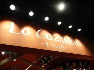 「La Cazuela-roja-」