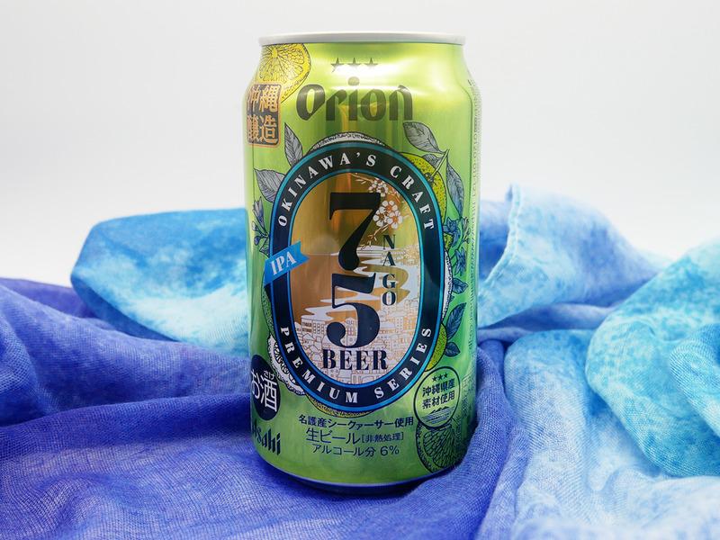 beers6