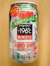 -196℃糖類ゼロ<チェリーコーラ>