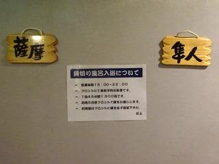 kirishimah60