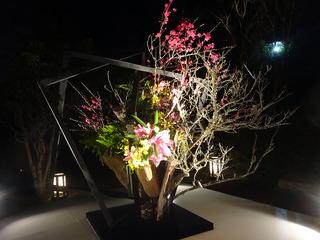 「京都・花灯路」