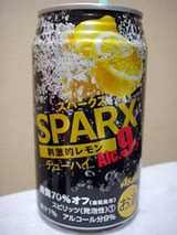 SPARX<刺激的レモン>&<爽快系グレープフルーツ>