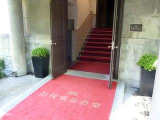 「旧桜宮公会堂」
