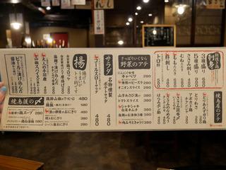 nihotori11