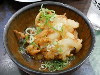 nanatsu15