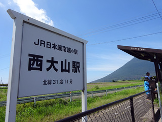ibusuki52