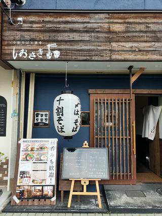 itami_takeout2_10