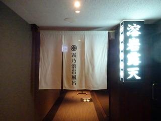 kirishimah24