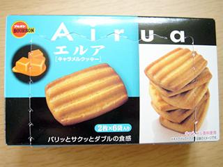 エルア【キャラメルクッキー】