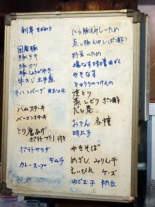 「酒の吉田屋」