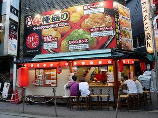 itakoyaki2