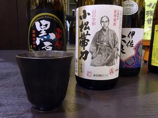 kirishimah50