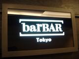 barBAR Tokyo 看板