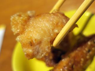 kuchibashi16