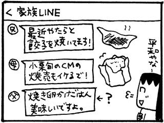 line_family