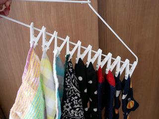hanger15