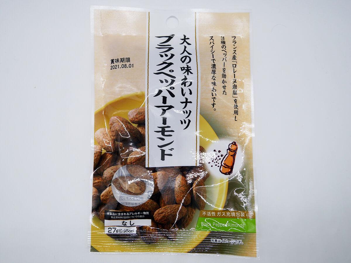 daiso-almond2