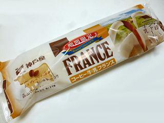 コーヒー牛乳フランス